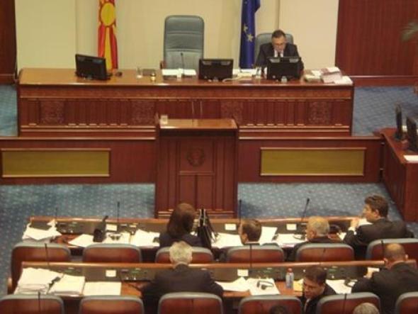 sobranie-parlament-sjo