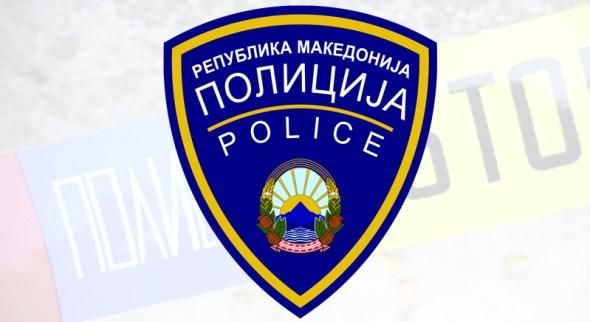 mvr_logo