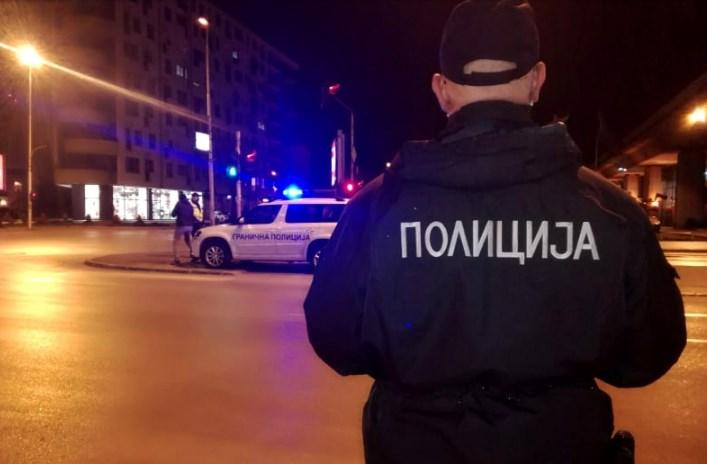 policija-policiski-chas