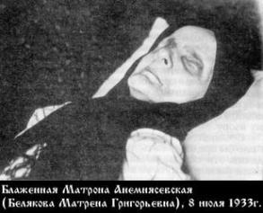 Матрона Анемнясевская