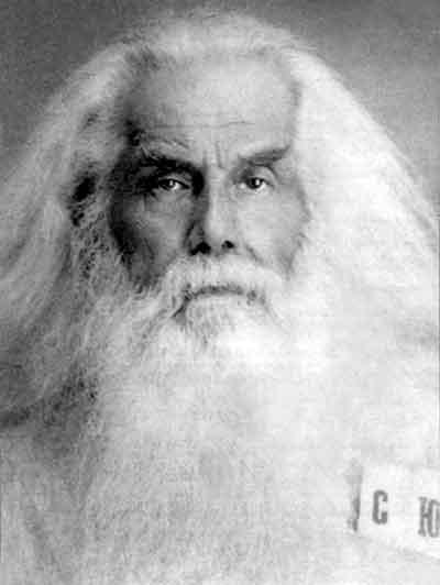 Новомученики. Святитель Кирилл (Смирнов), митрополит Казанский и Свияжский