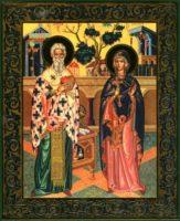 Молитва Киприану Священномученику - о чем молятся?