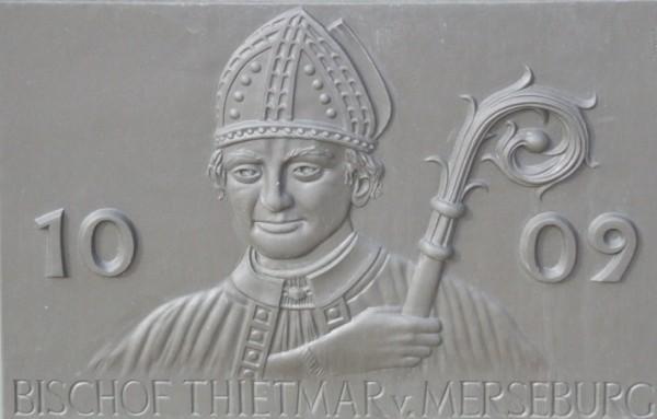 Титмар Мерзебургский
