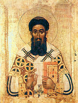 Icon of St. Gregory (Palamas)