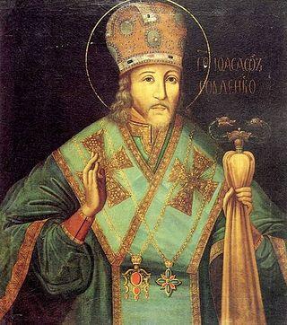 Святитель Иоасаф (Горленко) , Белгородский чудотворец, дни памяти 4/17 сентября и 10/23 декабря