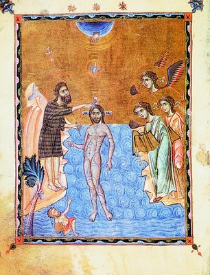 Крещение Господне. Армянская миниатюра из Евангелия. Мастер Торос Рослин. 1268 г. (Матен. 10675. Л. 22 об.)