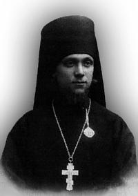 Иеромонах Афанасий (Сахаров). 1913 г.