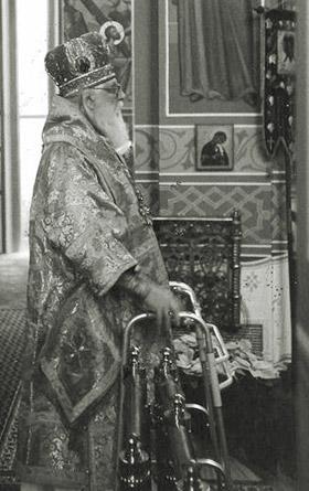 Bishop Basil (Rodzyanko). Moscow, 1991