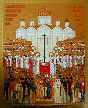 Икона новомучеников и исповедников Российских