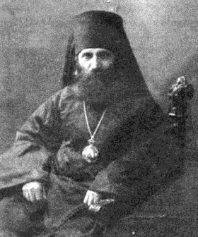 Митрополит Давид (Качахидзе) (1872-1935)