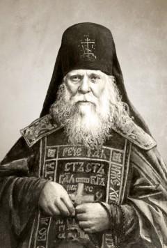Иеросхимонах Анатолий (Зерцалов) (18241894)