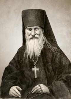 Иеросхимонах Иосиф (Литовкин) (18371911)