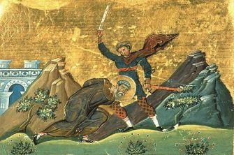 Святой мученик Полиевкт