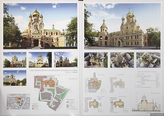 2-е место. ГУП г. Москвы Управление по проектированию общественных зданий и сооружений «Моспроект-2»