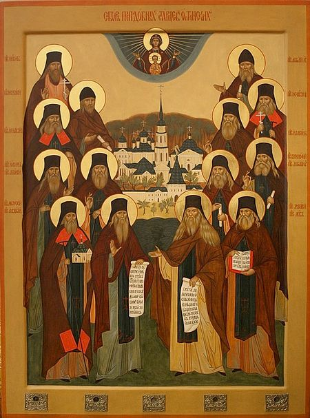 Synaxis of the Saints of Optina
