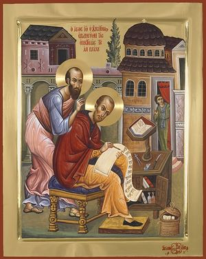 St. John Chrysostom writiing his exegesis on the epistles of the Apostle Paul.