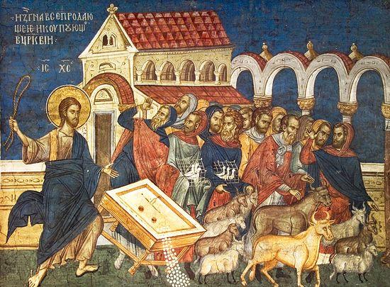 Истеривање трговаца из храма. Фреска у манастиру Високи Дечани