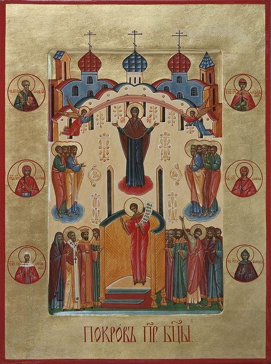 Покров Пресвете Богородице. Икона А. Мешчерјакове