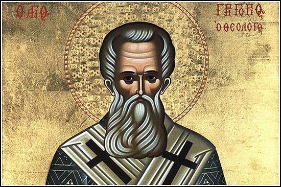 Светитељ Григорије Двојеслов