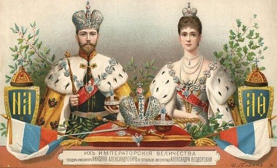 Emperor Nicholas II Alexandrovich Romanov and his consort, Empress Alexandra Feodorovna, granddaughter of Queen Victoria.