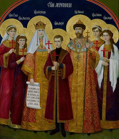 The Imperial Family depicted in traditional Russian costume as New-Martyrs and Saints of the Orthodox Church.