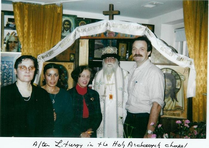 After a Liturgy in his home church—Marilyn Swezey stands to the left of Bishop Basil.