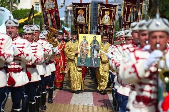 Bulgaria Celebrates Day Of Bulgarian Cyrillic Alphabet