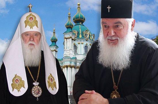 Αποτέλεσμα εικόνας για ecumenical patriarchate USA