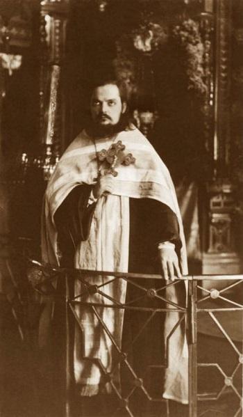 Свештеномученик Сергије (Мечов)
