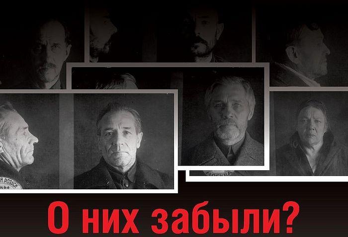 На Бутовском полигоне пройдет ежегодная акция, посвященная Дню памяти жертв политических репрессий