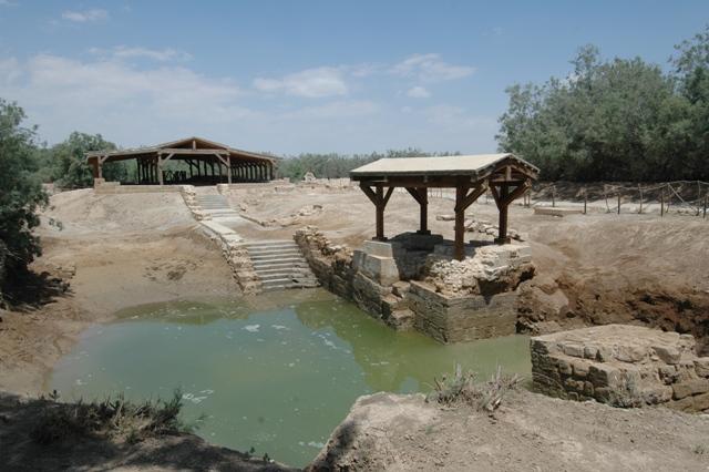 Место крещения Господня на Иордане, - здесь же принял крещение и  св. Антоний-Равах