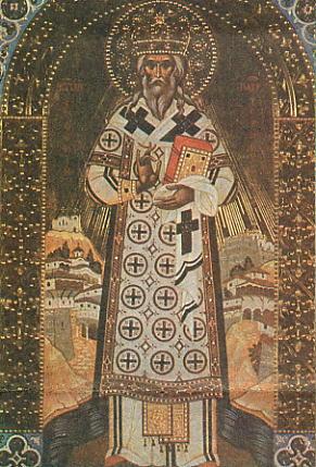 Свети Патриарх Евтимий Търновски