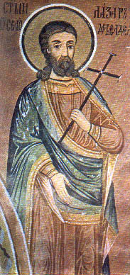 Св. Лазар от Дебелдел - Икона от Троянския монастир, 1848 г.