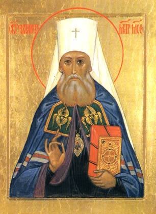 St. Philaret (Drozdov) of Moscow, russian icon. Source: days.ru