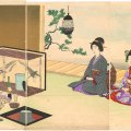 Tea Ceremony Yōshū Chikanobu Cha no yu - The 7 pillars of mindfulness - #7 Letting-go