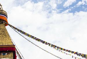 bodnath stupa 300x203 - The 7 pillars of mindfulness - #5 Non-Striving