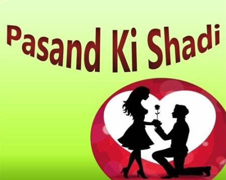 Pasand Ki Shadi ka taweez