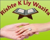 Rishte K Liye powerful taweez