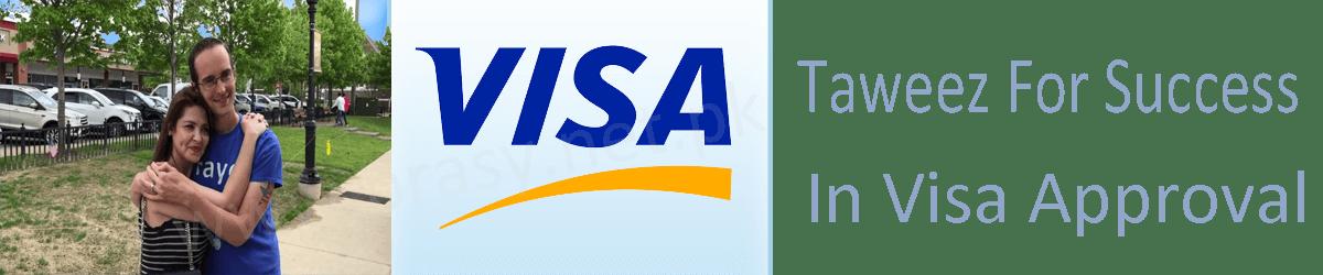 Visa approval talisman