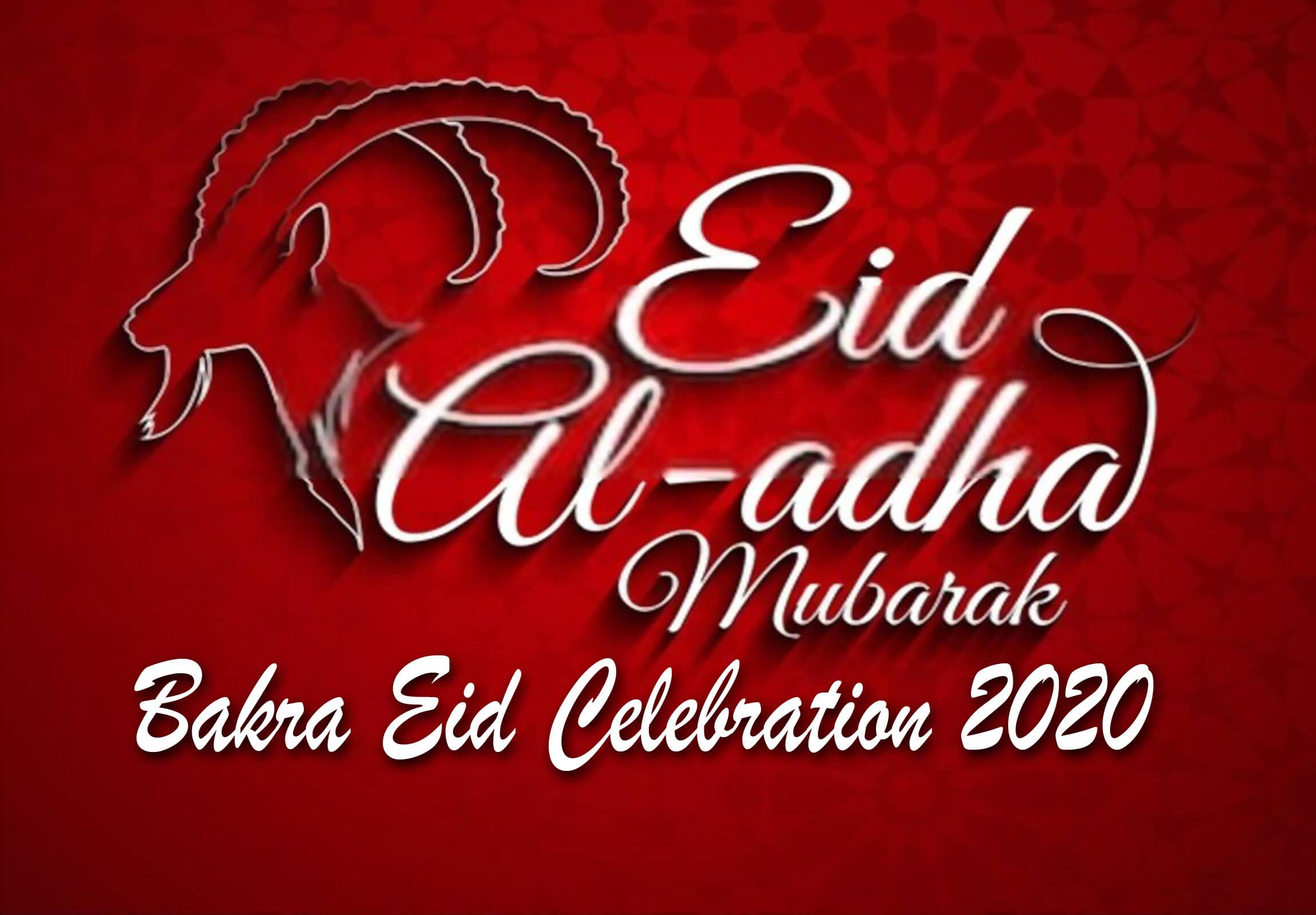 Eid Al Adha greeting card 2020