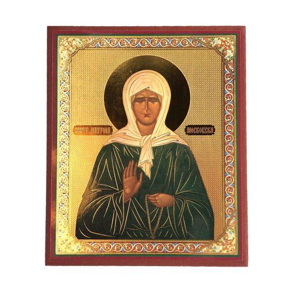 Saint Matrona of Moscow