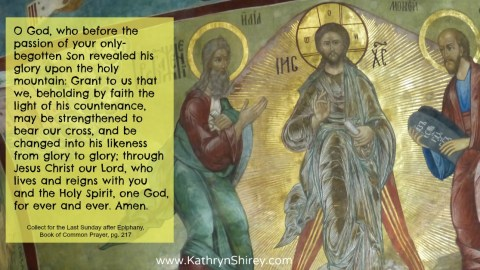 Prayer for the Last Sunday after Epiphany
