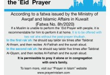 How to Pray Eid Al-Fitr at Home in the Lockdown?