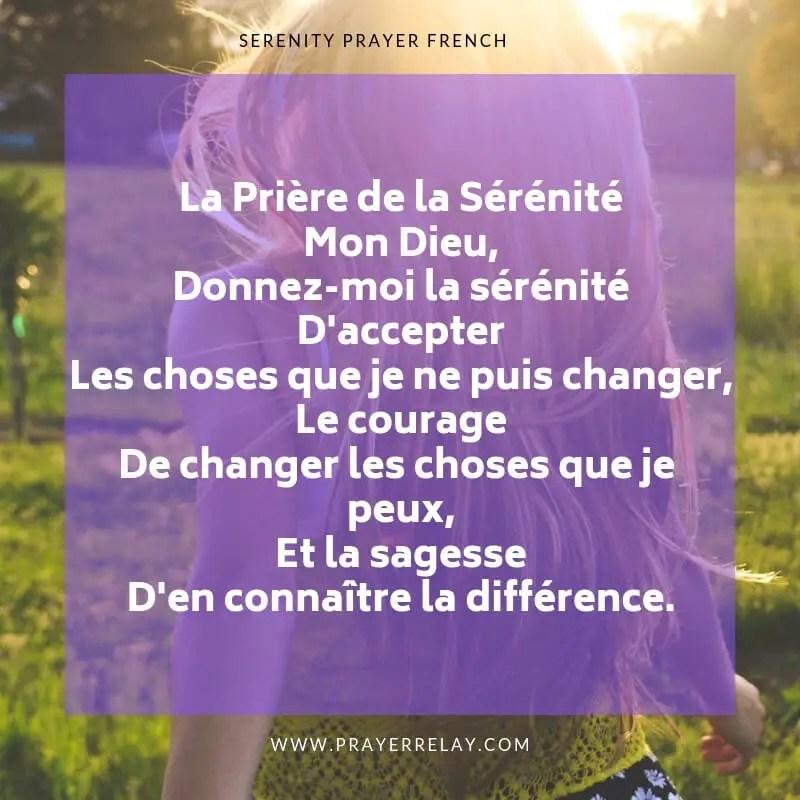 SERENITY PRAYER FRENCH