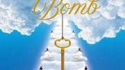THE DREAM BOMB BOOK COVER PAGE