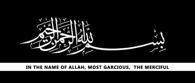 Bismillah Meaning