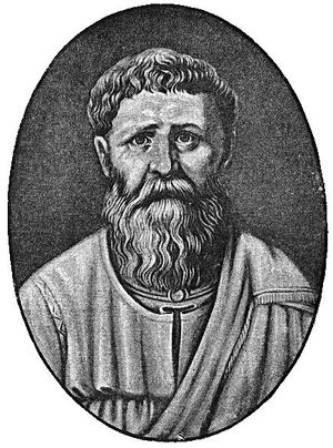 Augustine may very well be the most important and influential figures in the relam of not just symbols, but our understanding of language. Many scholars argue that he is the father of semiotics.