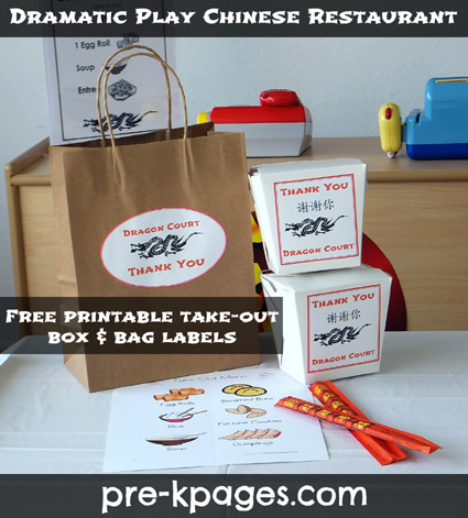 Free Chinese Restaurant Dramatic Play Printables