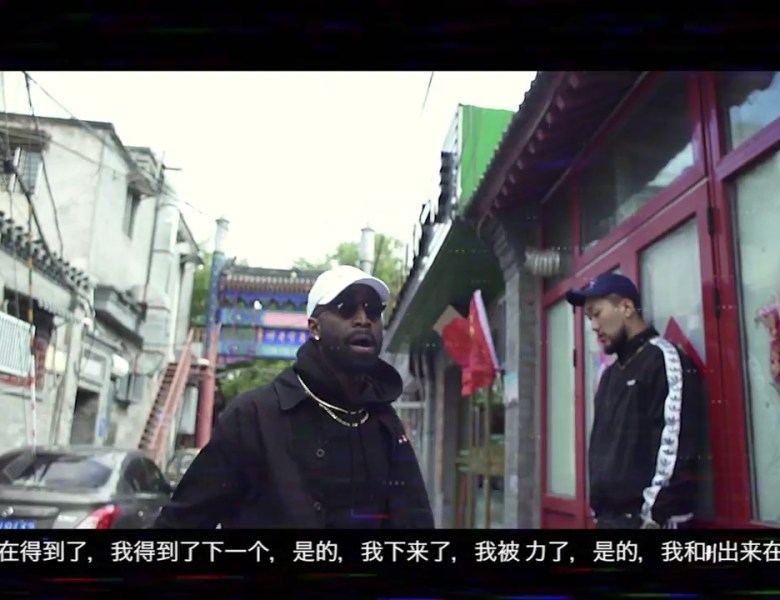 """Sy Ari Da Kid Pulls Up In China With The """"Same Energy"""" [Video]"""