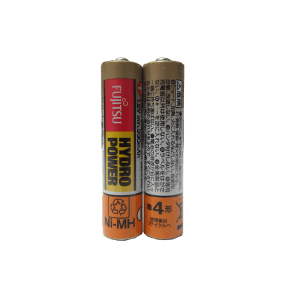 NSK Endo Mate TC Ni-MH Rechargeable Batteries